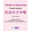 Takeda No Komoruita (Takeda Lullaby)